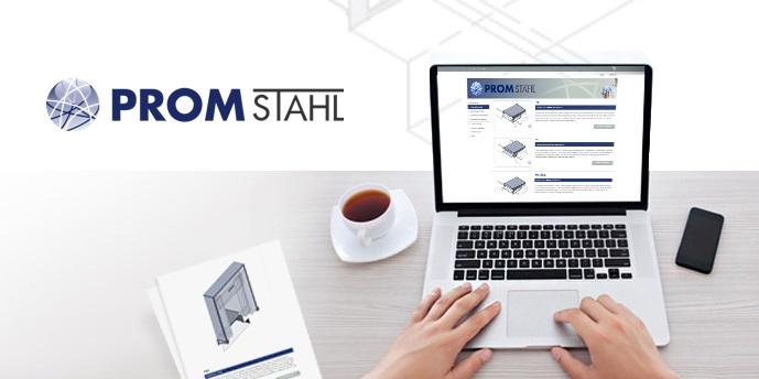 prom_start